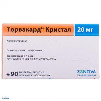 Торвакард кристал таблетки 20 мг, №90
