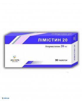 Лимистин таблетки 20 мг №30
