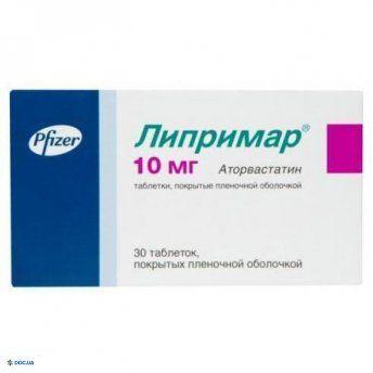Липримар таблетки 0,01 г №30