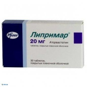 Липримар таблетки 0,02 г №30