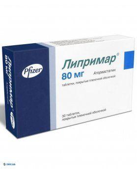 Липримар таблетки 0,08 г №30
