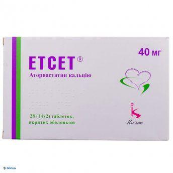 Этсет таблетки 40 мг, №28