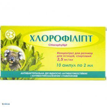 Хлорофиллипт 0,25 % 2 мл ампула, №10