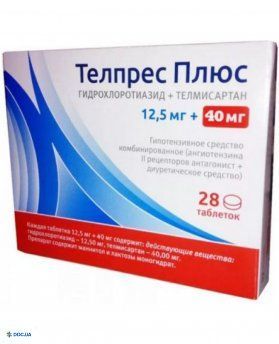 Телпрес плюс таблетки 40 мг + 12,5 мг №28