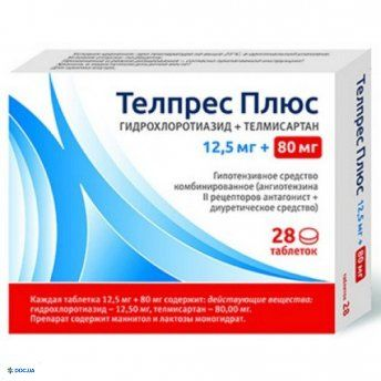 Телпрес плюс таблетки 80 мг + 12,5 мг, №28