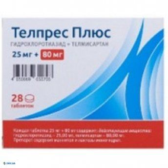 Телпрес плюс таблетки 80 мг + 25 мг, №28