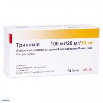 Триномия капсулы твердые, 100 мг+20 мг+10 мг, №28