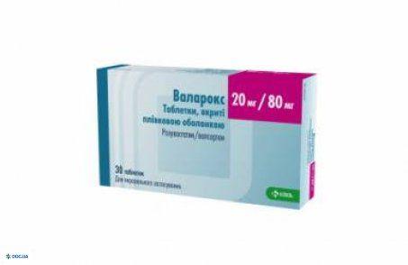 Валарокс таблетки 20 мг/80 мг, №30