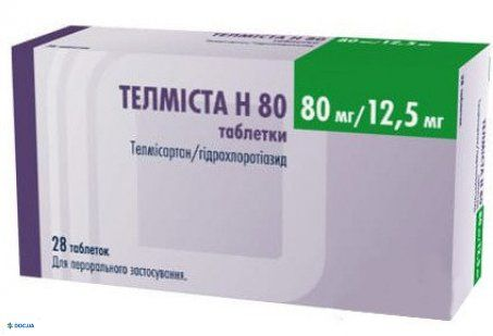 Телмиста Н 80 таблетки 80 мг + 12,5 мг, №28