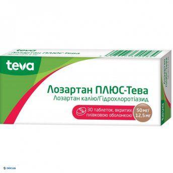 Лозартан плюс-Тева таблетки 50 мг + 12,5 мг №30