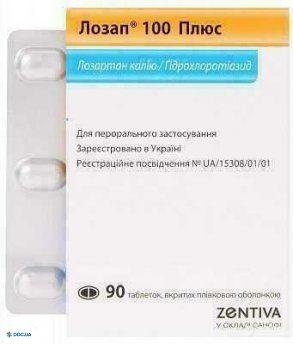 Лозап плюс таблетки 100 мг + 25 мг №90