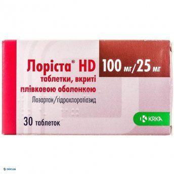 Лориста HD таблетки, 100 мг + 25 мг, №30