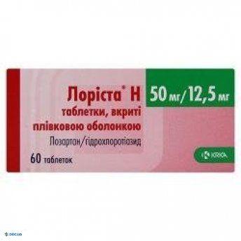 Лориста H таблетки 50 мг + 12,5 мг, №60