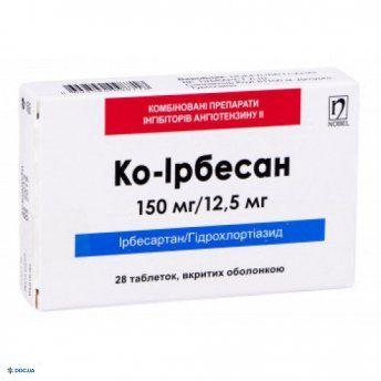 Ко-ирбесан таблетки 150 мг/12,5 мг №28