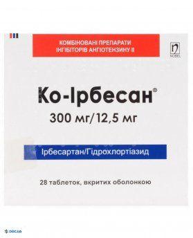 Ко-ирбесан таблетки 300 мг + 12,5 мг №28