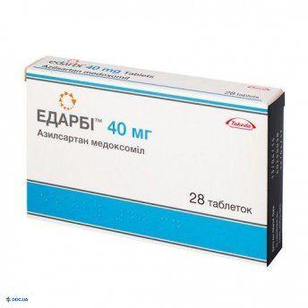 Эдарби таблетки 40 мг, №28