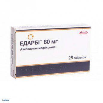 Эдарби таблетки 80 мг, №28