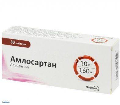 Амлосартан таблетки 10 мг/160 мг №30
