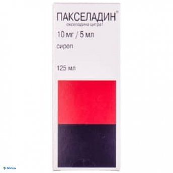 Пакселадин  сироп 125 мл, №1