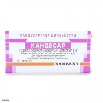 Кандесар таблетки 8 мг, №10