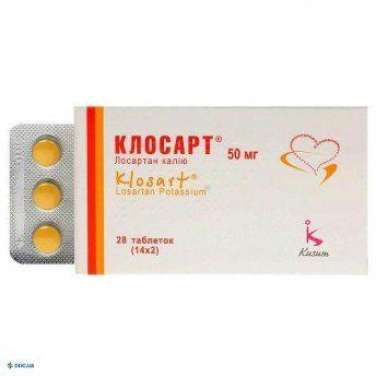 Клосарт таблетки 50 мг №28