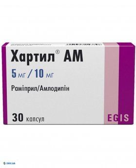 Хартил-am капсулы 5 мг + 10 мг, №30