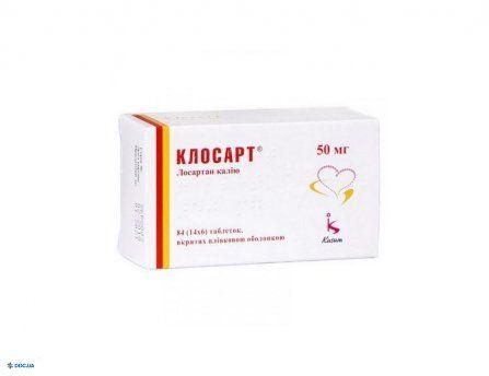 Клосарт таблетки 50 мг №84