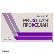 Препарат: Прокселан суппозитории (свечи) ректальные по 2 г №10