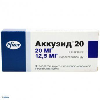 Аккузид 20 таблетки 20мг/12,5мг, №30