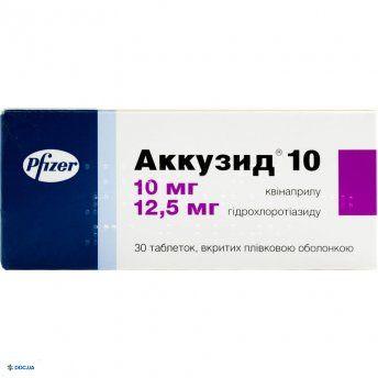 Аккузид 10 таблетки 10мг/12,5мг, №30