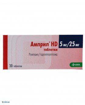 Амприл HD таблетки 5 мг + 25 мг №30