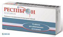 Препарат: Респиброн таблетки сублингвальные №10