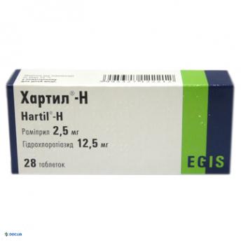 Хартил-h таблетки 2,5 мг + 12,5 мг, №28