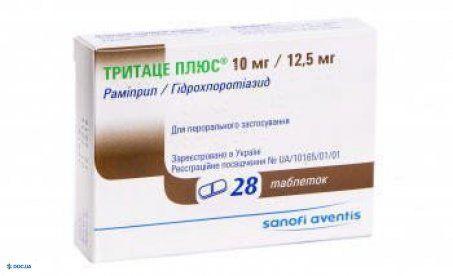 Тритаце плюс таблетки 10 мг + 12,5 мг, №28