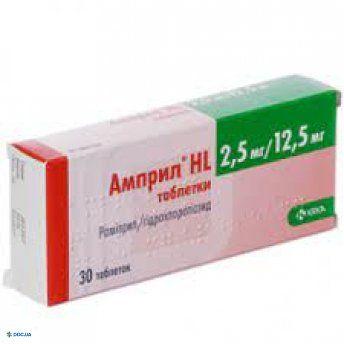 Амприл HL таблетки 2,5 мг + 12,5 мг №30