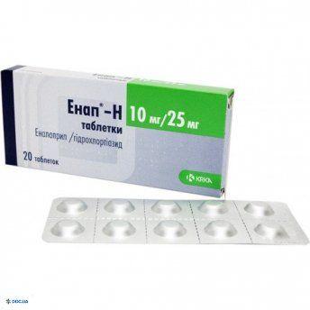Энап-Н таблетки 10 мг + 25 мг, №20