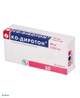 Ко-диротон таблетки 10 мг + 12,5 мг, №30