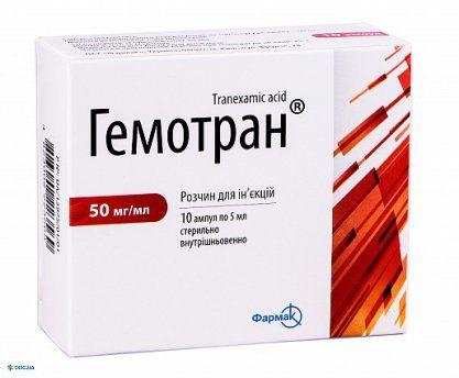 Гемотран 50 мг/мл ампула 5 мл №10