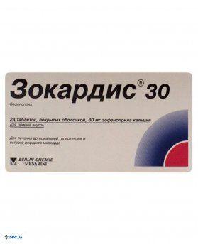 Зокардис таблетки 30 мг №28