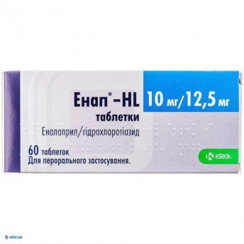 Энап-hl таблетки 10 мг + 12,5 мг, №60