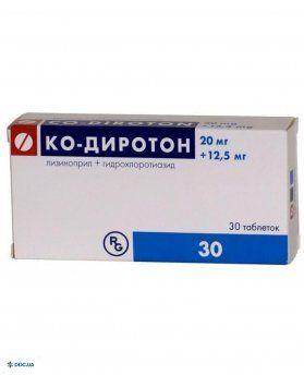 Ко-диротон таблетки 20 мг + 12,5 мг, №30