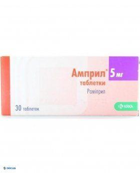 Амприл таблетки 5 мг №30