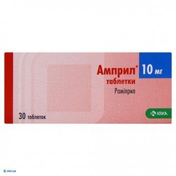 Амприл таблетки 10 мг №30