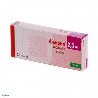 Амприл таблетки 2,5 мг №30