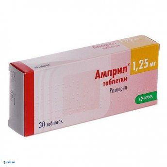 Амприл таблетки 1,25 мг №30