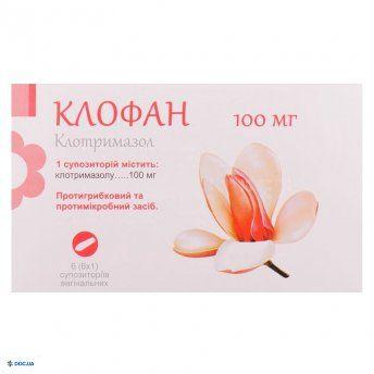 Клофан суппозитории вагинальные 100 мг стрип №6