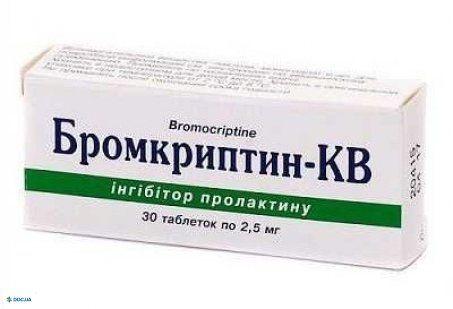 Бромокриптин К таб 2,5 мг № 30
