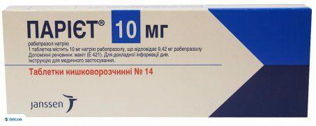 Париет таблетки 10 мг №14