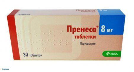 Пренеса  таблетки 8 мг блистер, №30
