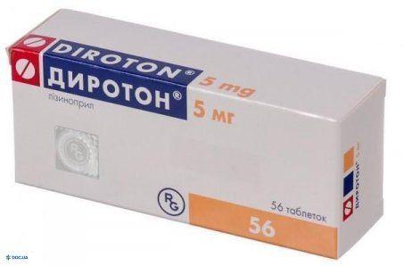 Диротон таблетки 5 мг, №56